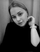 Гаан Алина Александровна